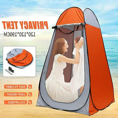 portable outdoor pop up shower tent camping