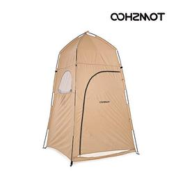 Jhin Stella Tents - Portable Outdoor Shower Bath Tents Chang